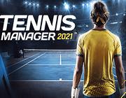 網球經理2021