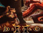 暗黑破坏神2重制版离线补丁D2ROffline