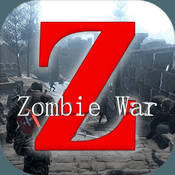 僵尸世界战争新世界测试版