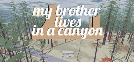 我哥哥住在峽谷里