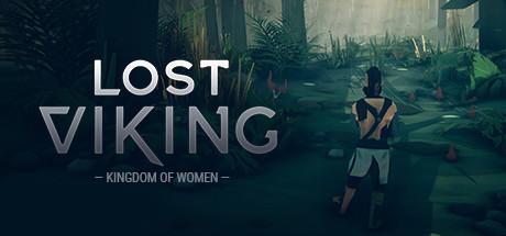 失落的維京人:女性王國