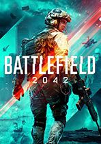 戰地2042