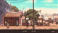 《廖添丁:绝代凶贼的末路》最新截图 扮演民间传奇英雄行侠仗义