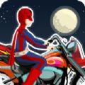 地狱高速摩托车赛