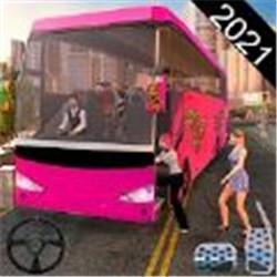 长途巴士越野模拟