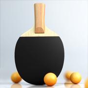 虚拟乒乓球随机球拍
