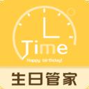 生日纪念日