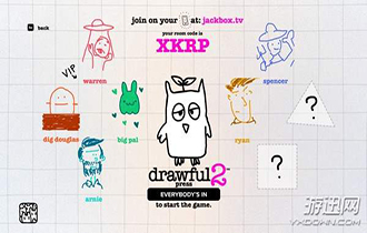經典小游戲《Drawful 2》登陸Steam 翻版你畫我猜!