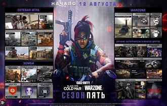 《使命召喚17》新模式預告公布 加入新地圖/武器/角色