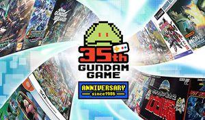 萬代高達游戲上線35周年! 特設紀念網站回顧發售史