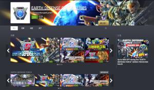 Steam《地球防卫军》系列特惠 低至1折,5代仅65元