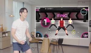 体感居家健身《节奏健身HOME FiT》新宣传片 9月16发售