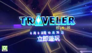 """《舞力全开2021》第四季""""旅行者""""预告 随新曲热舞"""