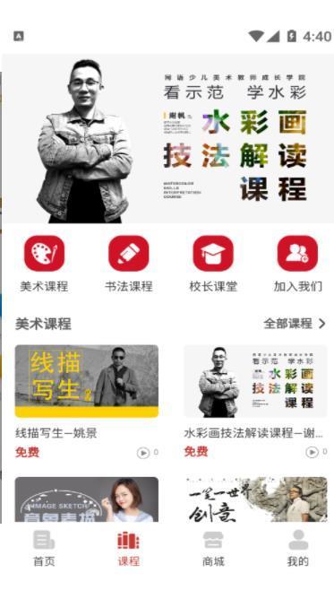《同语学堂国内app开发公司排名》