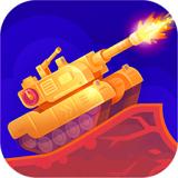 坦克消砖块v1.1