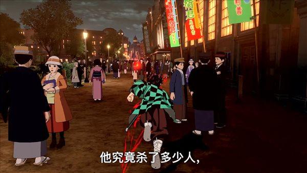 《鬼灭之刃:火神血风谭》单人模式预告 成为灭鬼利刃插图9