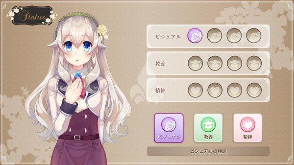 换上女装选美夺冠!Steam版《仆姬计划》10月16日上线插图3
