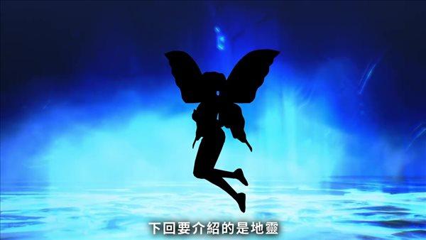 """《真女神转生5》恶魔介绍第92弹:镇魂神乐舞""""天钿女命""""插图5"""