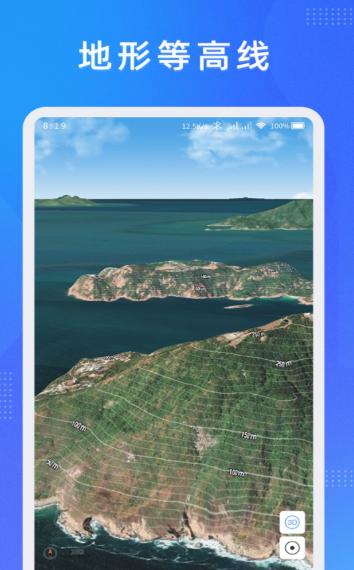 《纬图斯地图app开发公司排名》