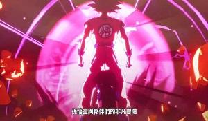 NS《龙珠Z:卡卡罗特》新宣传片 围绕龙珠的非凡冒险