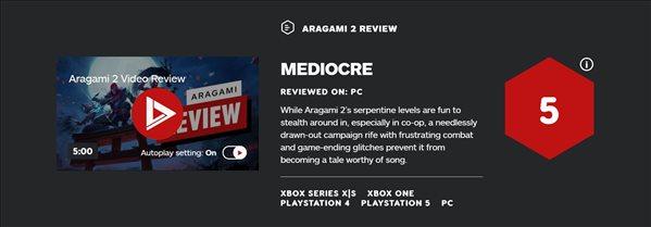 潜行ACT《荒神2》IGN 5分 瑜不掩瑕,总体观感不佳