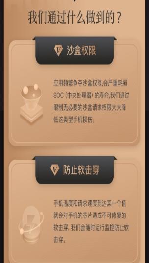 《手机保养大师免费app制作平台》