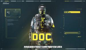 《彩六:異種》新干員介紹 醫療兵種,救死扶傷DOC