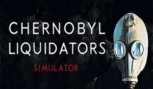 后末日《切尔诺贝利清算人》Demo免费试玩 发售期暂定