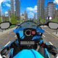 摩托車城市競速