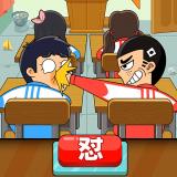同桌大作戰雙人版