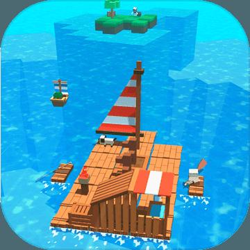 木筏求生存海洋v1.0