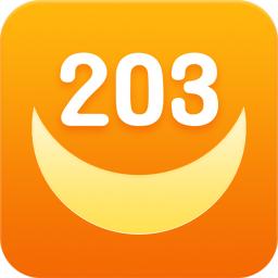 203建筑安全v1.0.1615