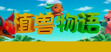 游戲下載www.lxzgw.com.cn