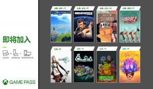 XGP九月新增游戏阵容 《最终幻想13》《呼吸边缘》等