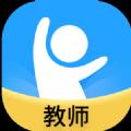 中教云智教v1.0