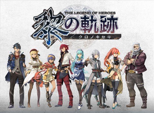 Fami通一周游戏评分 《英雄传说:黎轨》差1分无缘白金