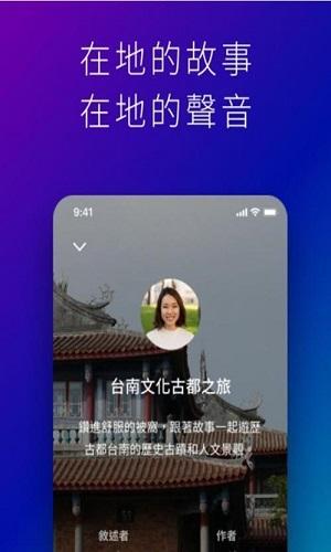 《星空睡眠冥想app开发架构》
