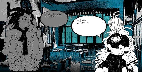 冒险视觉小说《幽铃热线》9月发售 Demo试玩已上线