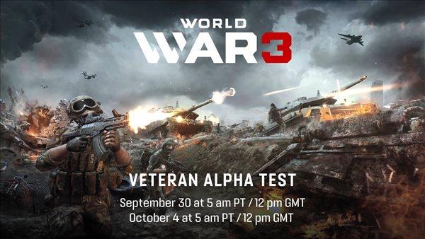 《第三次世界大战》A测预告 9月30日至10月4日开启