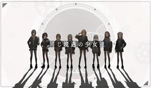 《Asatsugutori》介紹視頻 逆轉時間探究真相 11月發售