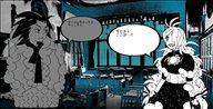 《幽铃热线》最新截图 指引幽灵前往冥界之旅