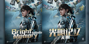 《光明記憶:無限》PC版開發完畢 將轉向主機板開發