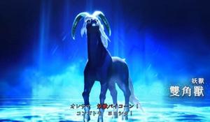 """《真女神轉生5》惡魔介紹第116彈:""""新月""""邪惡雙角獸"""