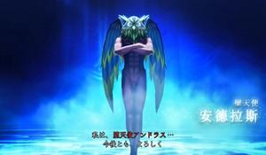 《真女神轉生5》惡魔介紹第117彈:爭執魔神安德拉斯