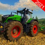 真正的農業農用拖拉機游戲2021