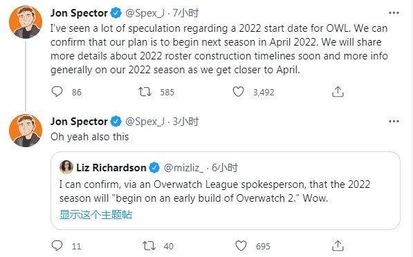 《守望先锋联赛》2022赛季明年4月开启  将围绕OW2