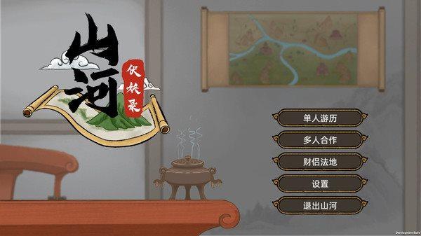 游迅网www.cqhgs.com