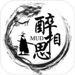 醉相思mud
