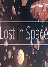 迷失在太空