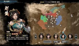 《三国群英传8》新DLC内容预告 巾帼争霸、乱世称雄